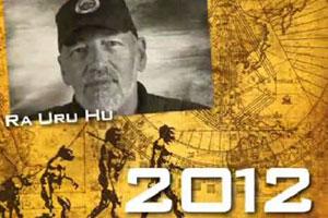 Ра Уру Ху 2012 год