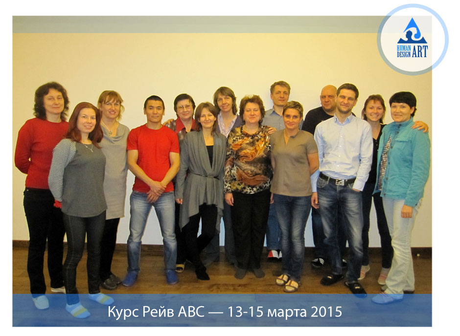 rave-abc-mar-2015-20-22.jpg